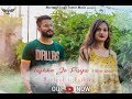Tujhko Jo Paya( Mere Bina) || Martand Singh Tomar || ft. Radhika Gupta|( Crook) | Emraan hashmi|