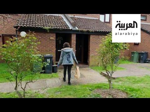 العرب اليوم - شاهد: شباب بريطانيا يتبضعون لكبارها في زمن الحجر