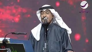 اغاني طرب MP3 عبدالله الرويشد - العيون تحميل MP3