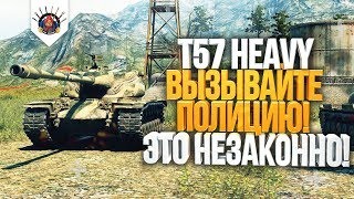 T57 Heavy - РАССТРЕЛ В УПОР
