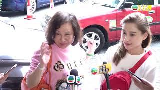 娛樂新聞台|傳何鴻燊病危入ICU 家人否認賭王病情有變|賭王 超蓮 病危 醫院