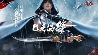 meteor butterfly sword apkpure - ฟรีวิดีโอออนไลน์ - ดูทีวี
