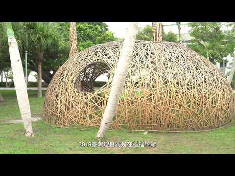 2019小鎮漫遊年–屏東縣東港鎮
