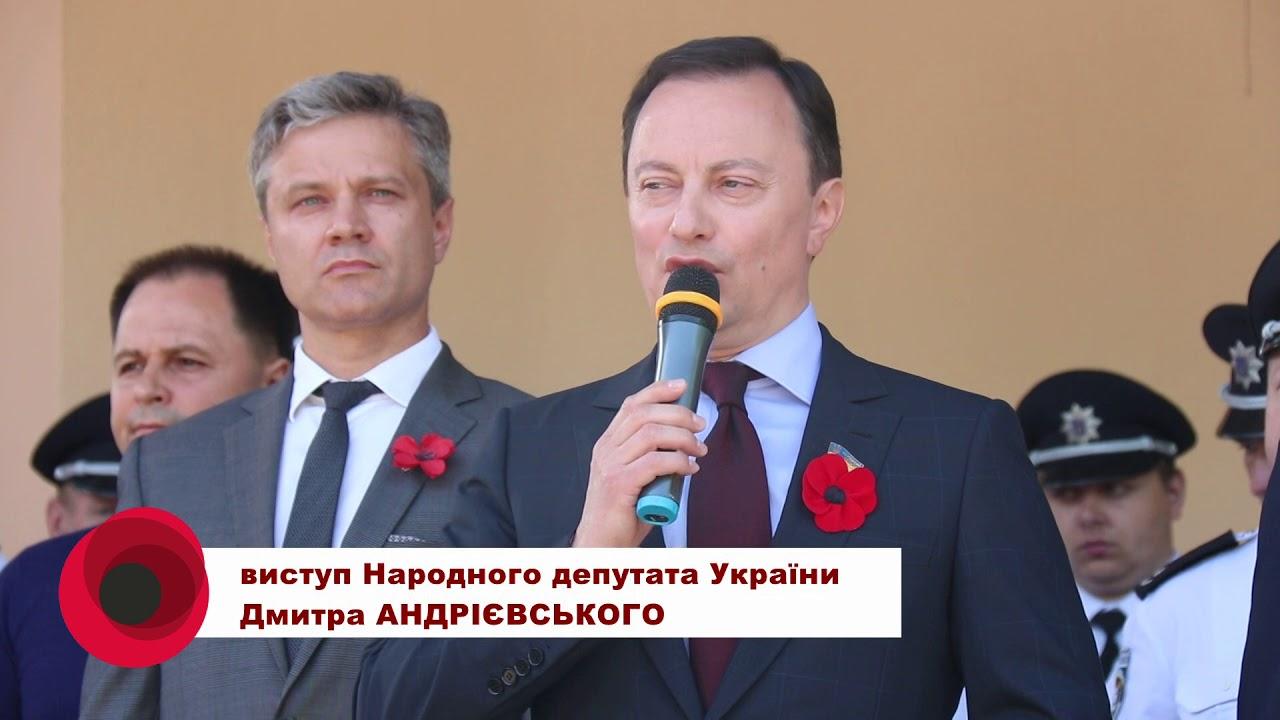 День пам`яті та примирення у Солом'янському районі