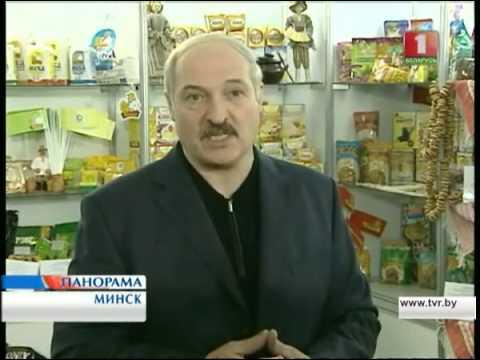 Лукашенко: Государственный контроль ценообразования