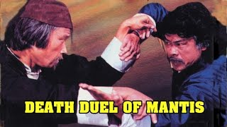 Wu Tang Collection - Death Duel Of Mantis