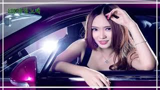 운전할때 듣기좋은 신나는 노래#20♬상큼 발랄♬운동할때♬기분전환♬EDM 클럽노래