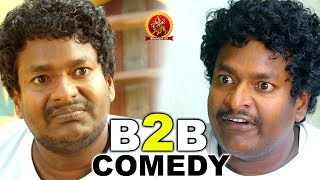 Comedian Satya Back To Back Comedy Scenes | Comedian Satya Latest Comedy Scenes - Download this Video in MP3, M4A, WEBM, MP4, 3GP