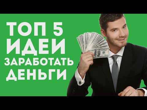 Бинарные опционы с 10 минутные сделки