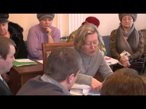Изменение в Положение о земельном налоге.Горсовет. Новомичуринск. 11.02.2014г