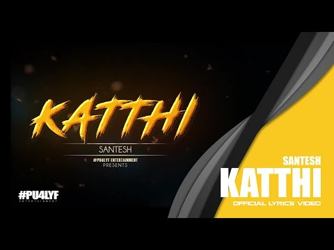 Katthi Song Lyrics - Santesh