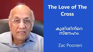 The Love of The Cross (Malayalam) : Br Zac Poonen