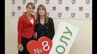 Ольга Бабенко поздравила 8 школу со столетним юбилеем