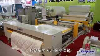Richpeace Automatic Feeding Single Head Quilting Machine