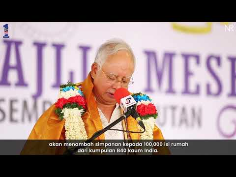 Majlis Mesra Rakyat Sempena Hari Thaipusam 2018