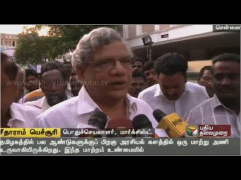 Chance-for-an-alternative-government-in-Tamilnadu-says-Sitaram-Yechuryi
