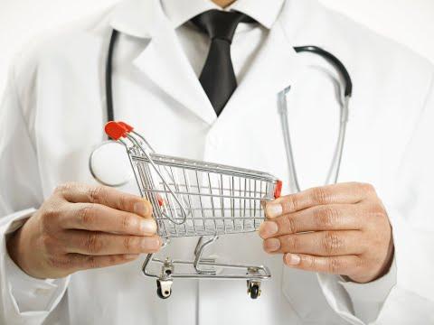 Получить денежную компенсацию за невостребованные медицинские услуги в 2020 году