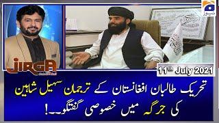 Jirga | Guest: Suhail Shaheen | 11th July 2021