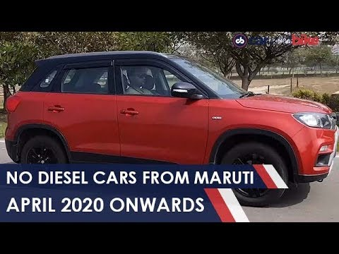 No Maruti Diesel Cars From April 2020 | NDTV carandbike