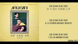 Blooming Memories - Baek Yerin  [Han,Rom,Eng] { Chicago Typewriter }