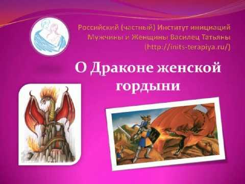 Дай бог мира и счастья россии плюс