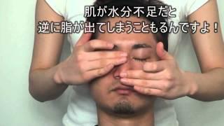 化粧水の使い方参考動画