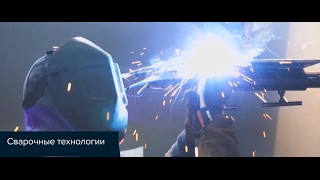 WorldSkills Russia 2017 в Тюмени