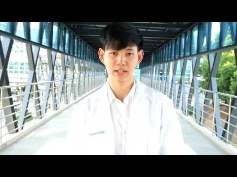 การผ่าตัด thrombophlebitis