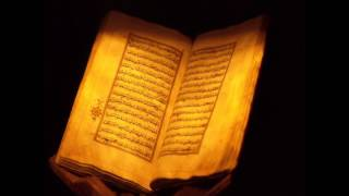 "Коран. Сура 16 АН-НАХЛЬ ""ПЧЁЛЫ"""