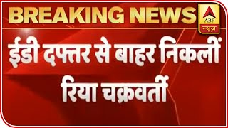 Sushant Case: Rhea Chakraborty Leaves From ED Office | ABP News