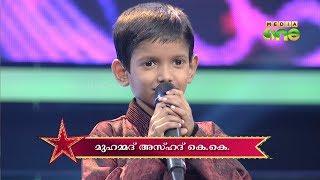 Pathinalam Ravu Season2 (Epi25 Part2) Asad Singing Thiru Doodare... Challenging Song