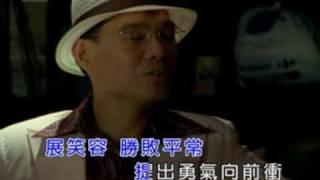 陳雷-朋友【練唱版】