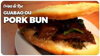 Pork bun (sanduíche de porco) taiwanês, o guabao - Coisas da Rua