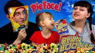 СУПЕР-МЕГА-ЧЕЛЛЕНДЖ 2 в 1 !!! Пирог В Лицо и Бин Бузлд! Pie Face Bean Boozled Challenge