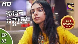 Click here to Subscribe to SonyLIV: http://www.sonyliv.com/signin  Click here to Subscribe to SET India: https://www.youtube.com/channel/UCpEhnqL0y41EpW2TvWAHD7Q?sub_confirmation=1  Click here to watch full episodes of Crime Patrol Satark Season 2:  https://www.youtube.com/playlist?list=PLzufeTFnhupx-Ii958bn2-dYO2vE3tdmX  Episode 83: Affair Part 1 ------------------------------------------------------ In today's episode of Crime Patrol Satark, a teenage couple go missing after they decide to leave their respective homes. But after two weeks, police found two burnt bodies in an abandoned place and identifies them. Stay tuned!  More Useful Links : Also, get the Sony LIV app on your mobile Google Play - https://play.google.com/store/apps/details?id=com.msmpl.livsportsphone iTunes - https://itunes.apple.com/us/app/liv-sports/id879341352?ls=1&mt=8 Visit us at http://www.sonyliv.com Like us on Facebook: http://www.facebook.com/SonyLIV Follow us on Twitter: http://www.twitter.com/SonyLIV  About Crime Patrol :  --------------------------------- Crime Patrol will attempt to look at the signs, the signals that are always there before these mindless crimes are committed. Instincts/Feelings/Signals that so often tell us that not everything is normal. Maybe, that signal/feeling/instinct is just not enough to believe it could result in a crime. Unfortunately, after the crime is committed, those same signals come haunting.  #crimepatroldastak #crime