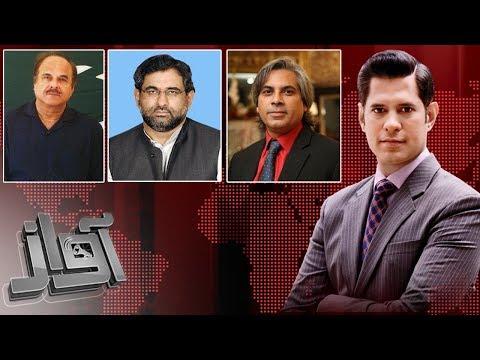 PTI Ke Mutalbaat | Awaz | SAMAA TV | 18 July 2017