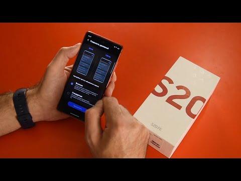 Честно о Samsung Galaxy S20 FE (Fan Edition) / Арстайл /