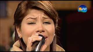 Sherine Abdel Wahab - Kont Tsebny / شيرين عبد الوهاب - كنت تسبنى تحميل MP3