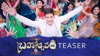 Brahmotsavam - First Teaser