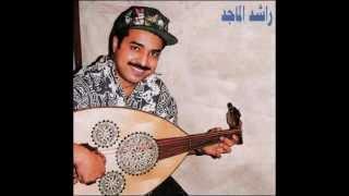 أسافر عنك / راشد الماجد تحميل MP3