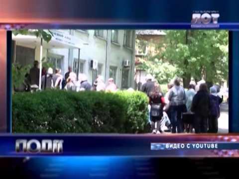 Власти «ЛНР» отказываются выплачивать людям пособия на погребения родственников