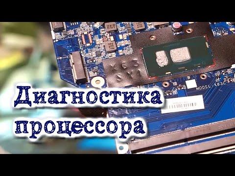 Ремонт ноутбука HP.     HP ProBook 450 G3  не включается