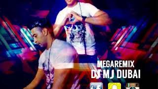 يوسف العماني - ذاك القوي - Remi DJ - MJ تحميل MP3