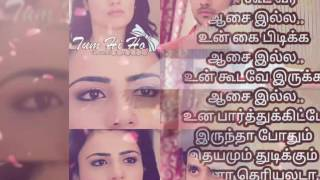 En anbe enthan aaruyire song 💕💕whats app status video 😍😍
