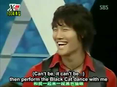 Kim Jong Kook Haha X man Dancing Black Cat Nero
