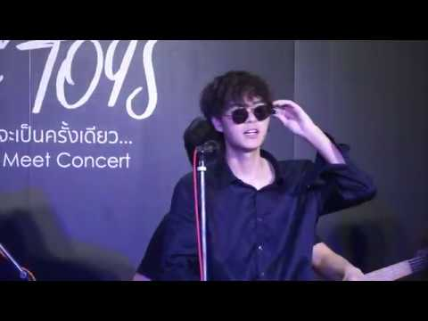 TOY - The TOYs Live @ Once Upon The TOYS l Groove CTW