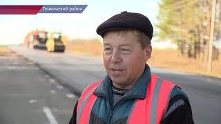 День работника дорожного хозяйства отмечают в Нижнем Новгороде