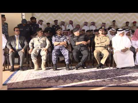 The conclusion of the GCC joint Security drill 2016/11/18