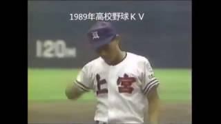 1989年高校野球 上宮 元木大介 種田 猛打爆発 大差で浪速を破り決勝へ