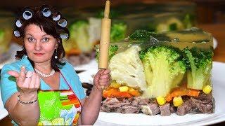 Заливное СКАЗОЧНЫЙ ЛЕС. Секрет приготовления красивого и вкусного  блюда | Тёщины Рецепты 🎬